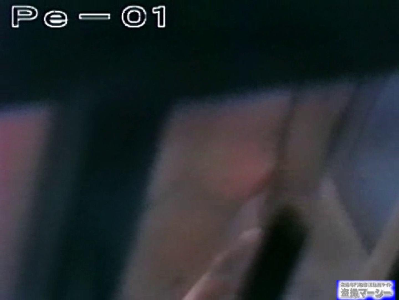 丸秘盗撮 隣の民家vol.1 民家シリーズ ワレメ無修正動画無料 78PIX 23