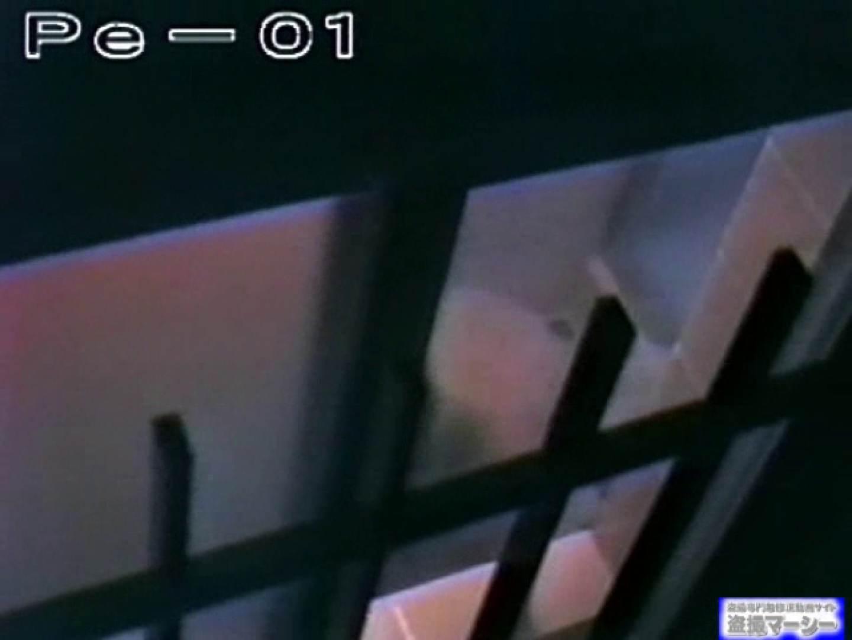 丸秘盗撮 隣の民家vol.1 ティーンギャル オマンコ動画キャプチャ 78PIX 24