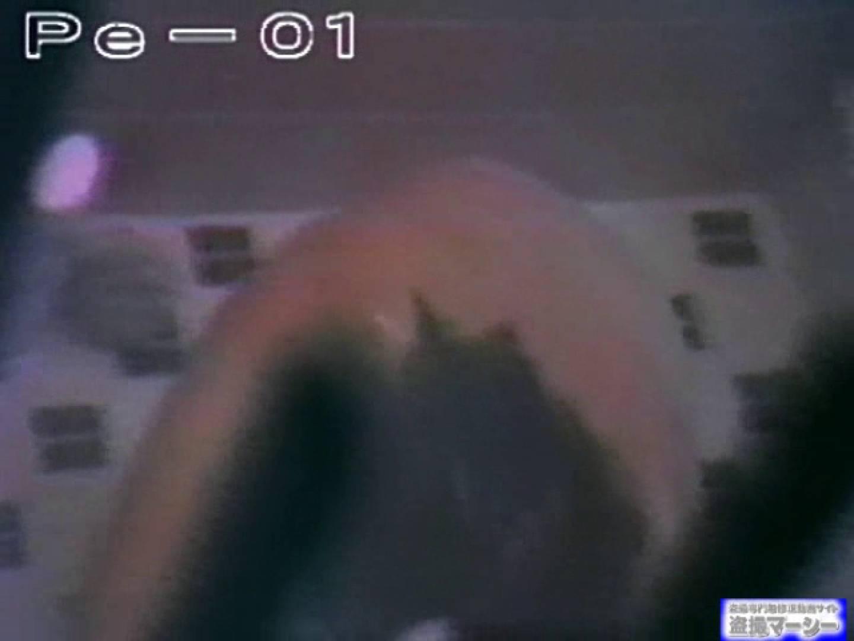 丸秘盗撮 隣の民家vol.1 フリーハンド スケベ動画紹介 78PIX 43