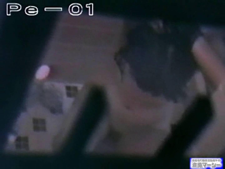 丸秘盗撮 隣の民家vol.1 ギャルのエロ動画 すけべAV動画紹介 78PIX 48