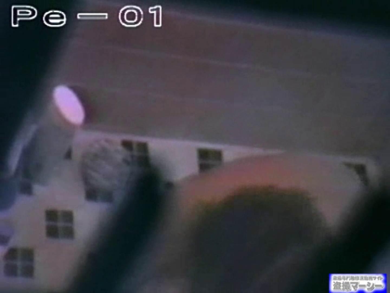 丸秘盗撮 隣の民家vol.1 ティーンギャル オマンコ動画キャプチャ 78PIX 51