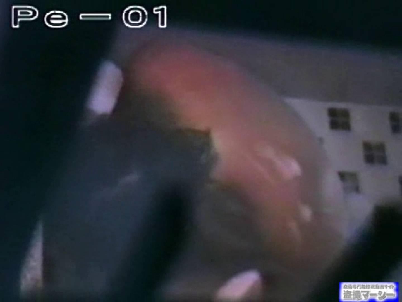 丸秘盗撮 隣の民家vol.1 ギャルのエロ動画 すけべAV動画紹介 78PIX 57