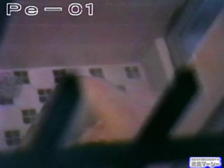 丸秘盗撮 隣の民家vol.1 ギャルのエロ動画 すけべAV動画紹介 78PIX 66