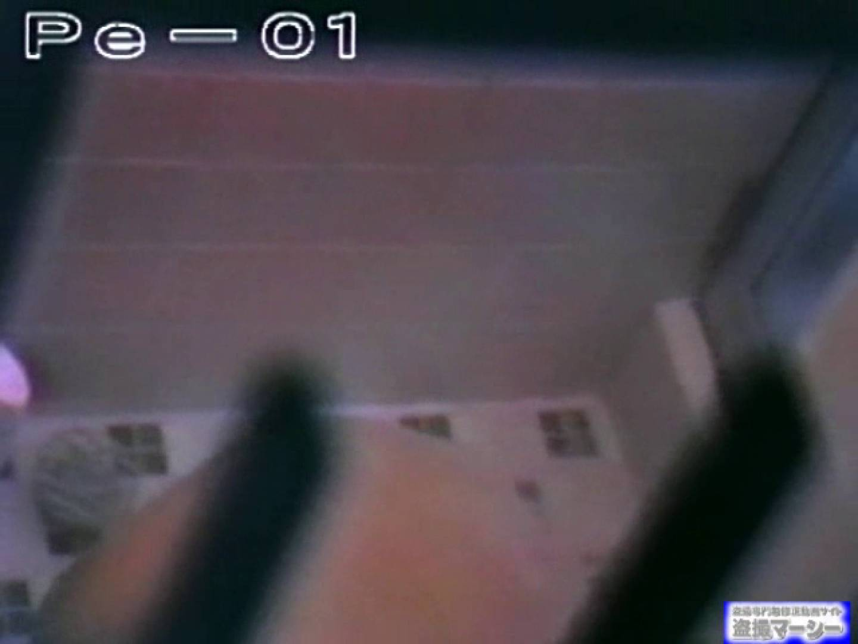 丸秘盗撮 隣の民家vol.1 覗き 盗撮動画紹介 78PIX 67