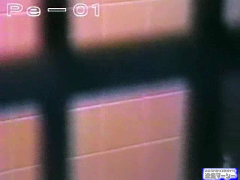丸秘盗撮 隣の民家vol.1 フリーハンド スケベ動画紹介 78PIX 70