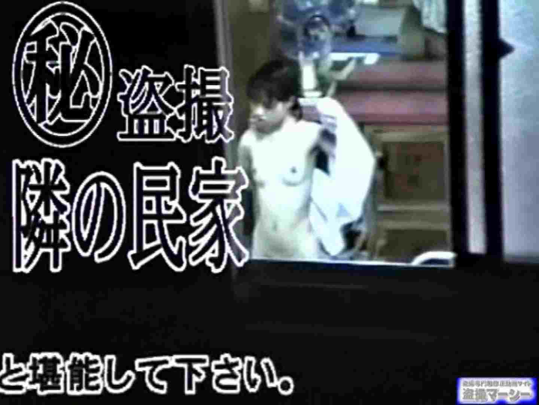 丸秘盗撮 隣の民家vol.3 潜入 盗撮動画紹介 103PIX 3