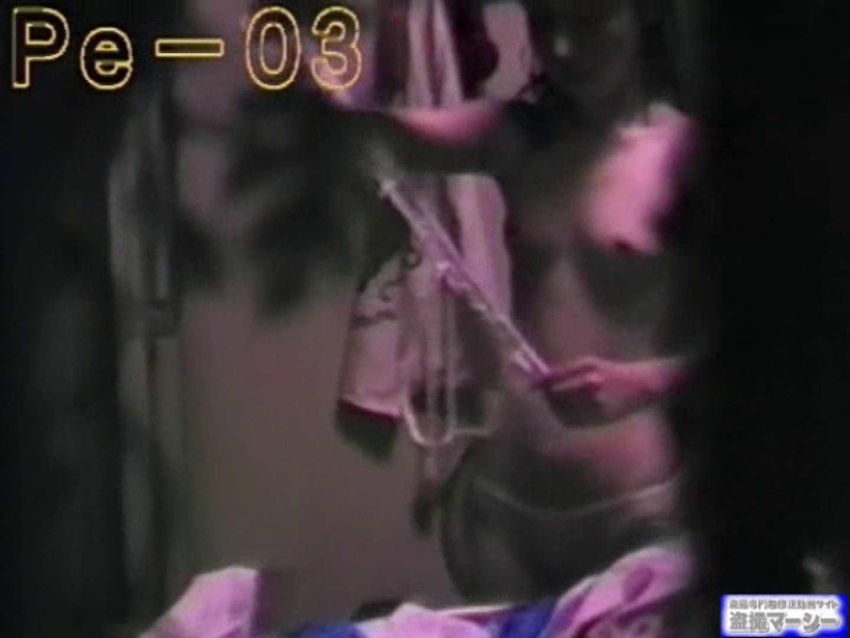 丸秘盗撮 隣の民家vol.3 ギャルのエロ動画 セックス画像 103PIX 13