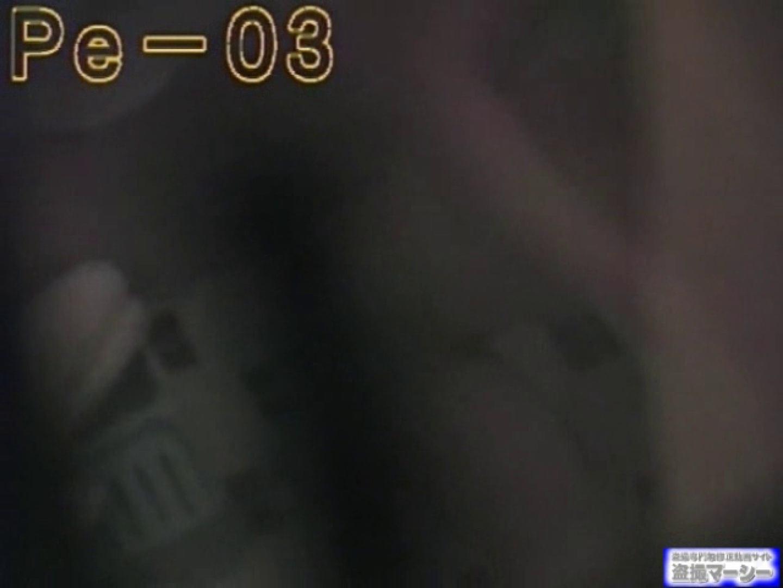 丸秘盗撮 隣の民家vol.3 おっぱい   覗き  103PIX 28