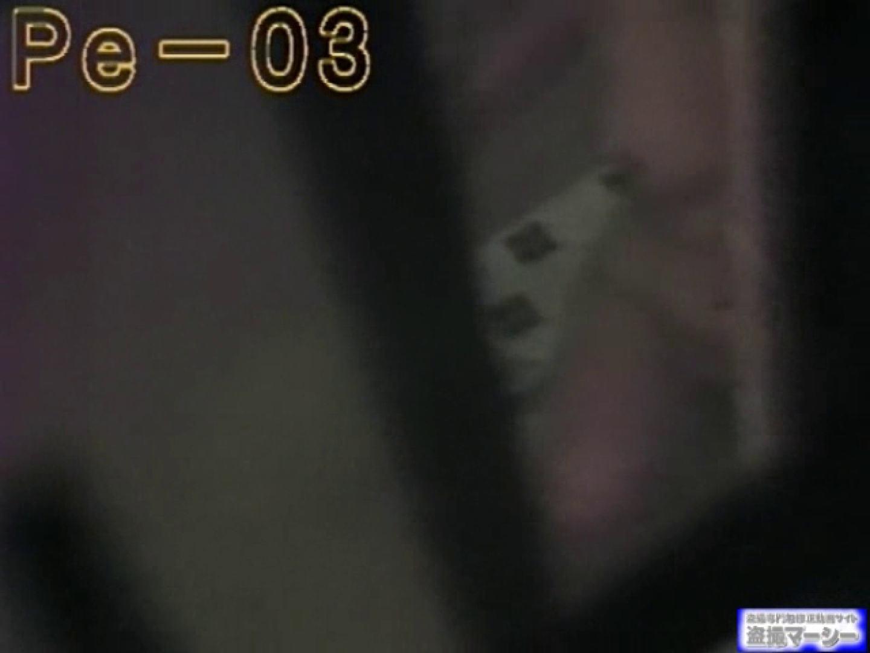 丸秘盗撮 隣の民家vol.3 ギャルのエロ動画 セックス画像 103PIX 31