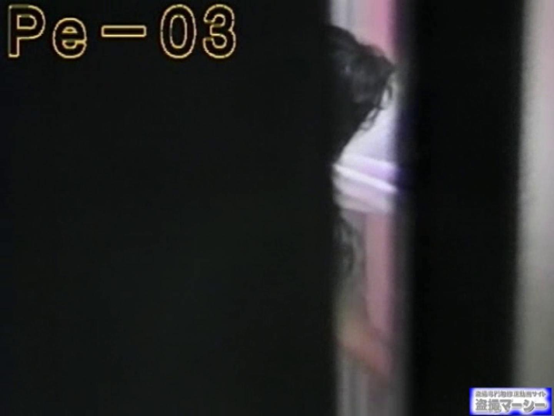 丸秘盗撮 隣の民家vol.3 フリーハンド おまんこ動画流出 103PIX 61