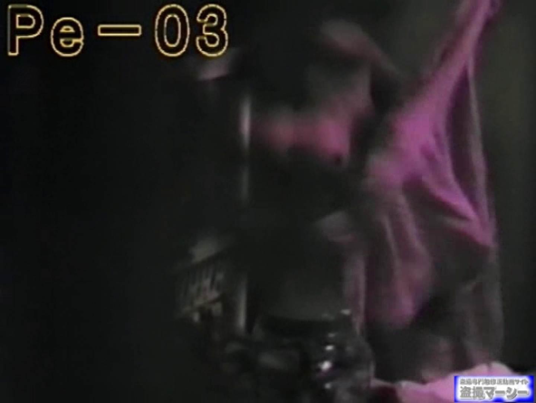丸秘盗撮 隣の民家vol.3 民家シリーズ おまんこ無修正動画無料 103PIX 95