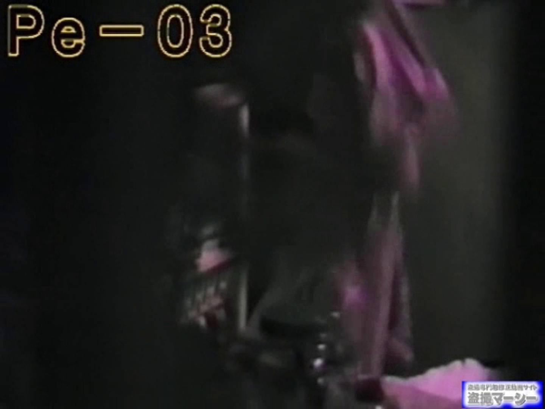 丸秘盗撮 隣の民家vol.3 ティーンギャル エロ無料画像 103PIX 96
