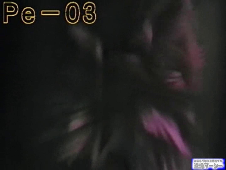 丸秘盗撮 隣の民家vol.3 セクシーガール エロ無料画像 103PIX 98