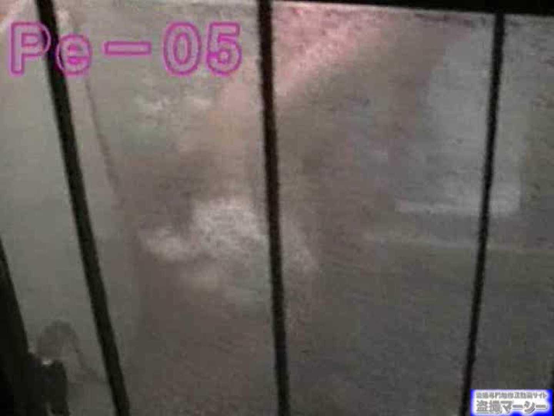 丸秘盗撮 隣の民家vol.5 ティーンギャル エロ無料画像 80PIX 53