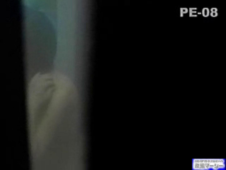 丸秘盗撮 隣の民家vol.8 潜入 おめこ無修正画像 108PIX 48