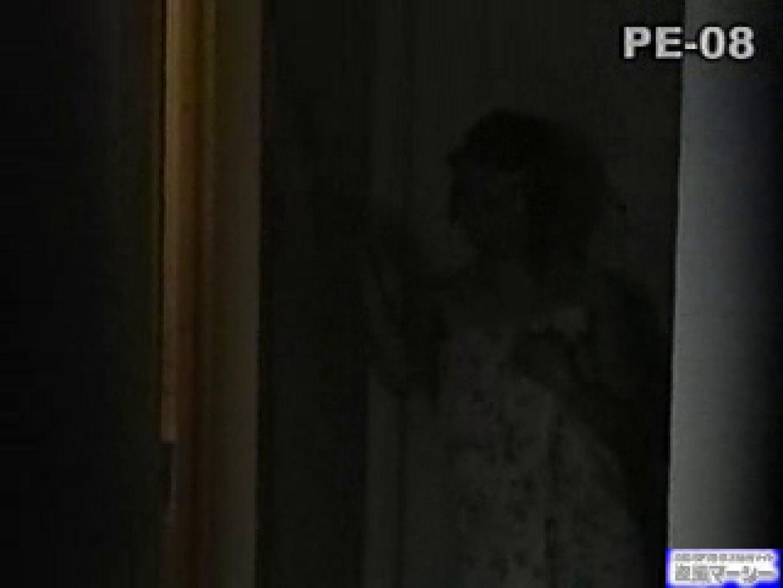 丸秘盗撮 隣の民家vol.8 セクシーガール 戯れ無修正画像 108PIX 80
