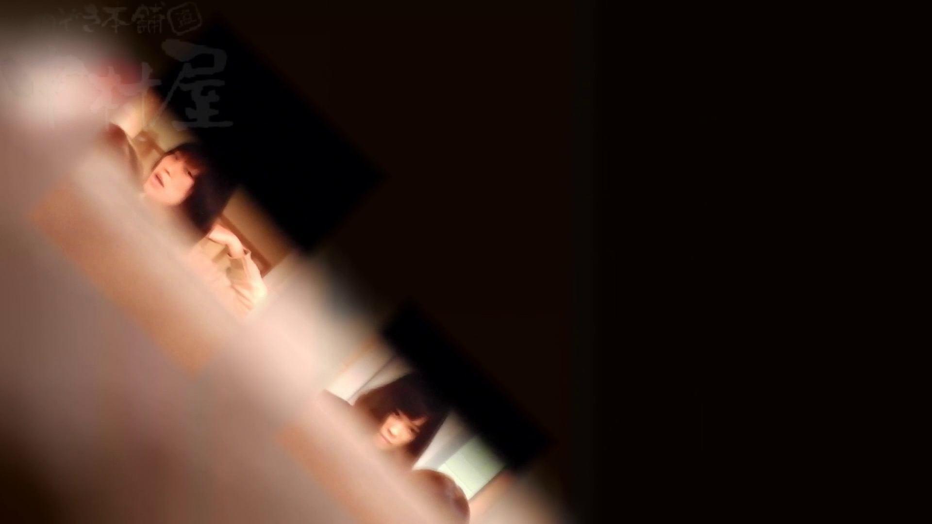 第三体育館潜入撮File024 最後の子公開残りは、SEIJUKU!! 潜入 ぱこり動画紹介 84PIX 17