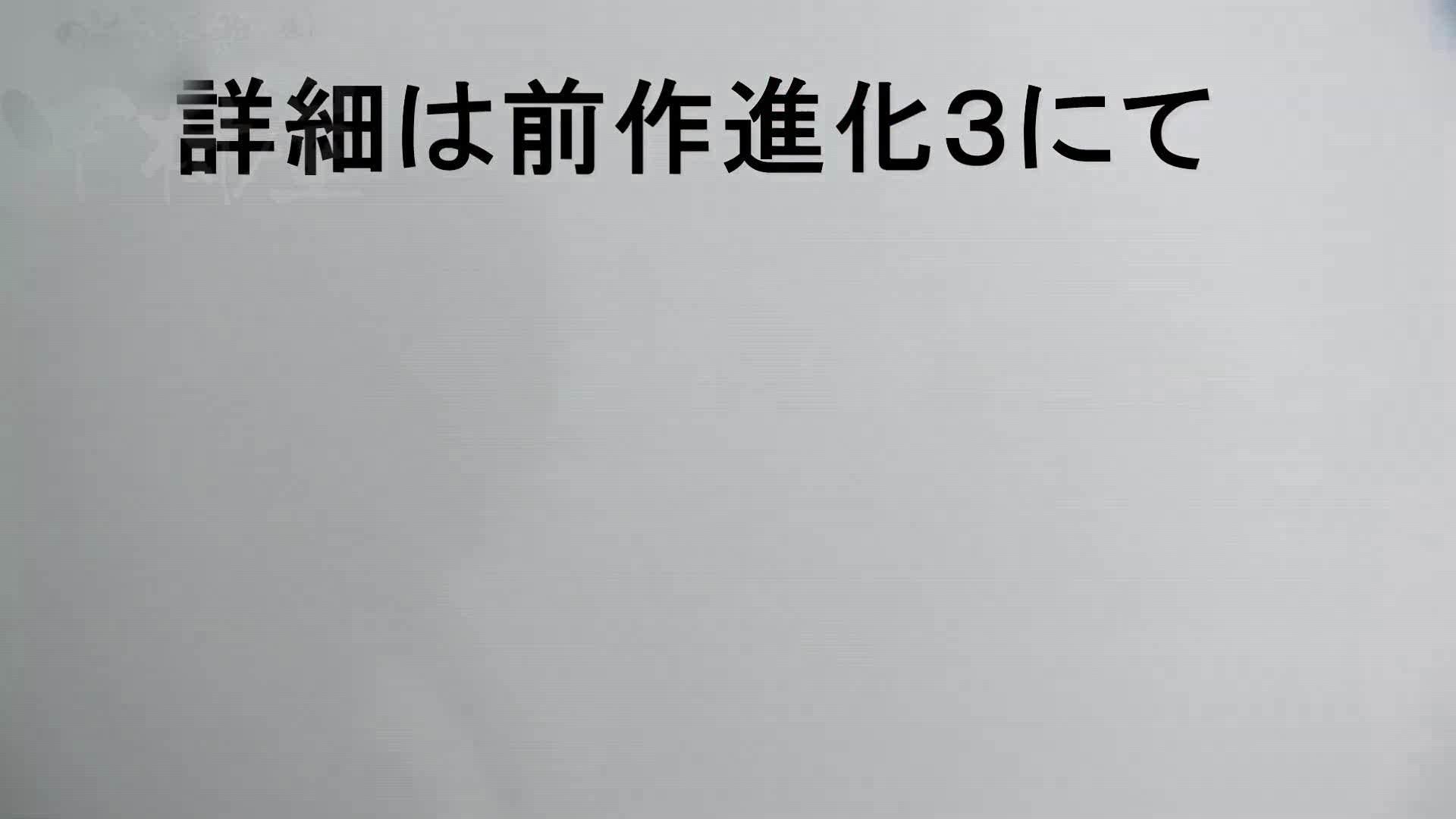 第三体育館潜入撮File024 最後の子公開残りは、SEIJUKU!! 卑猥すぎ AV無料動画キャプチャ 84PIX 25