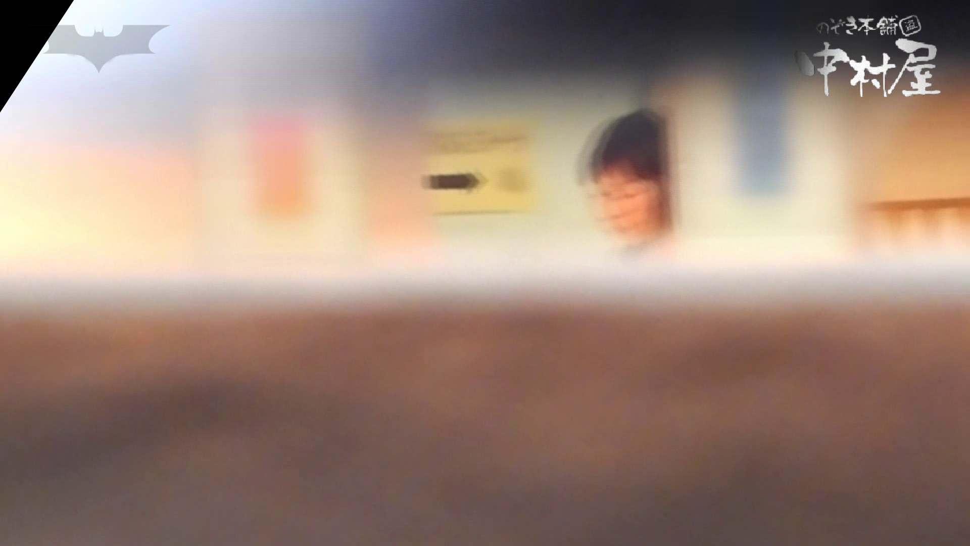 第三体育館潜入撮】第三体育館潜入撮File028 熟女特集!! 美女まとめ AV無料動画キャプチャ 101PIX 35