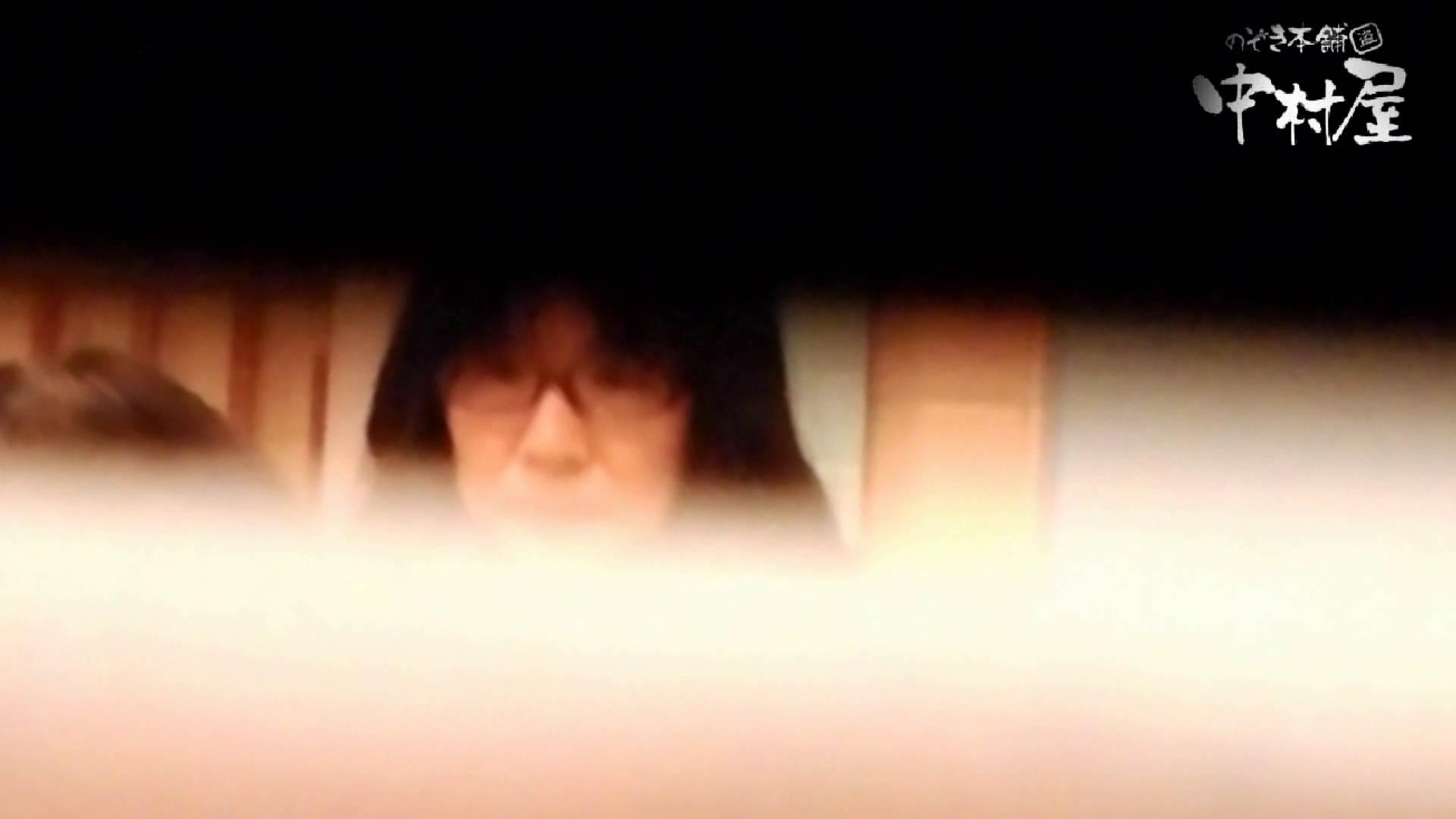 第三体育館潜入撮】第三体育館潜入撮File028 熟女特集!! 卑猥すぎ セックス無修正動画無料 101PIX 87