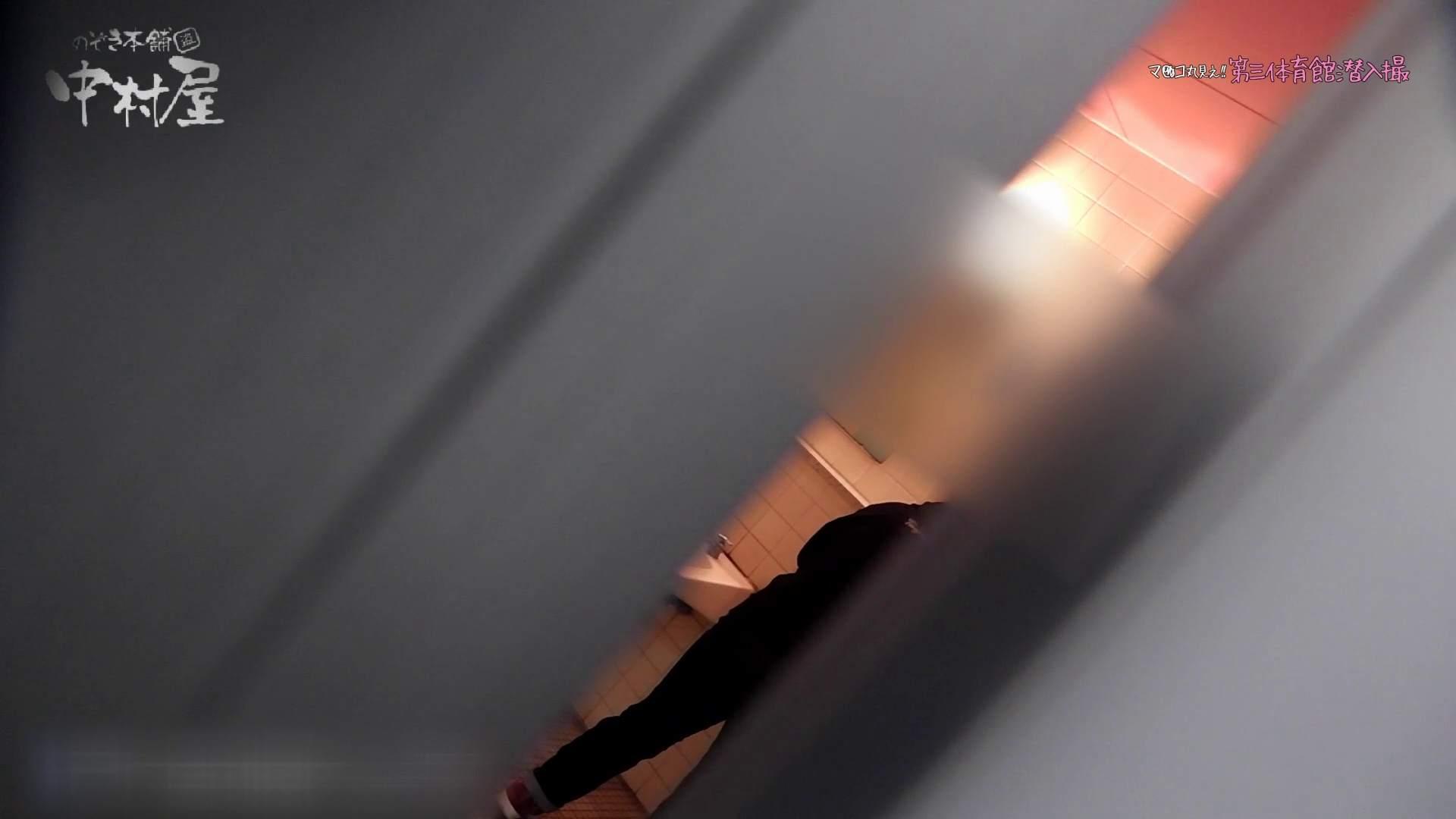 第三体育館File044長身のバレー部員が目の前の個室に入ってくれました。後編 人気シリーズ ヌード画像 106PIX 22