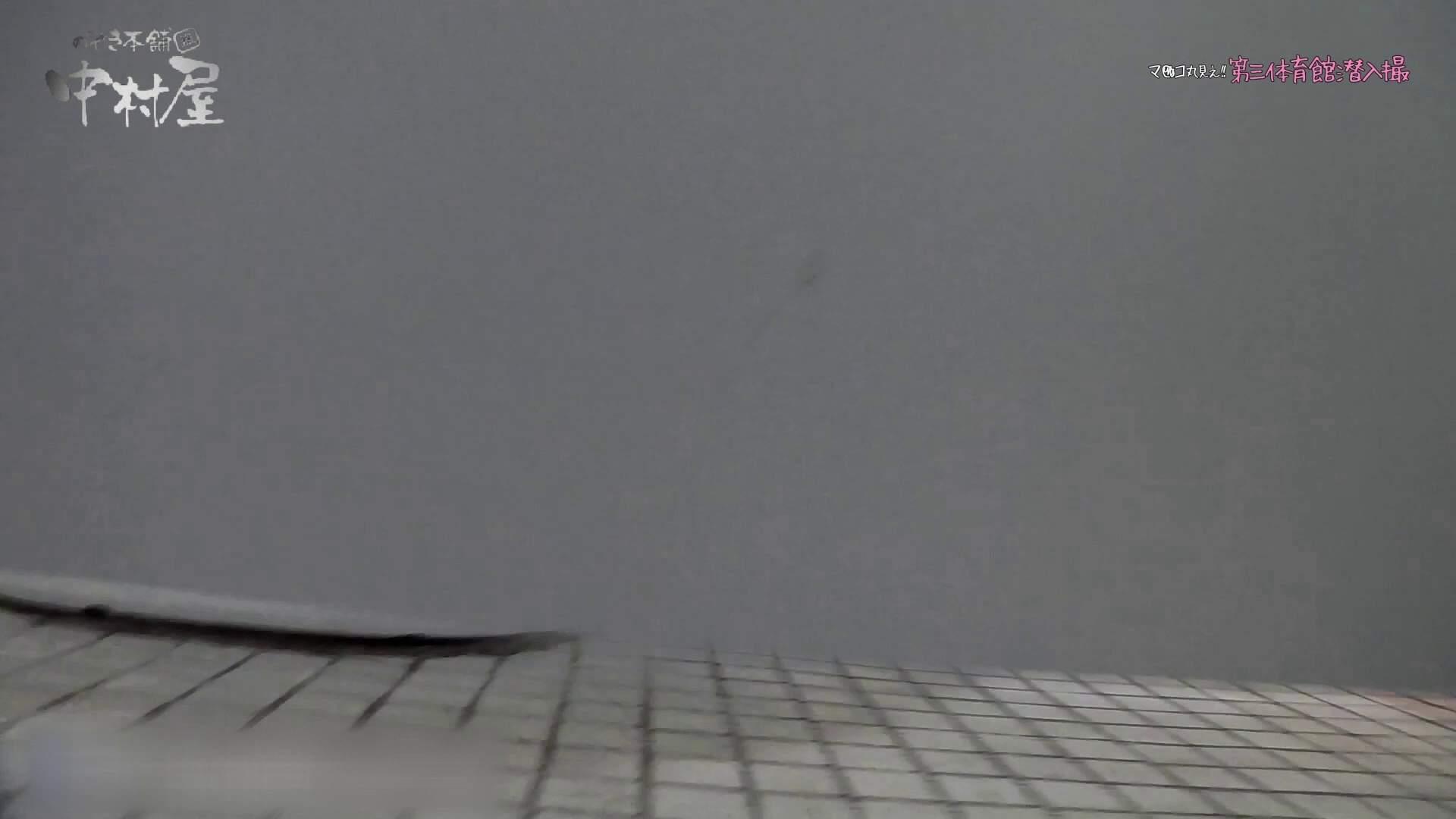 第三体育館File044長身のバレー部員が目の前の個室に入ってくれました。後編 トイレ SEX無修正画像 106PIX 31