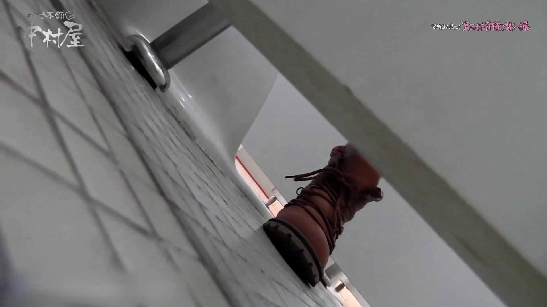 第三体育館File044長身のバレー部員が目の前の個室に入ってくれました。後編 乙女のエロ動画 AV動画キャプチャ 106PIX 47