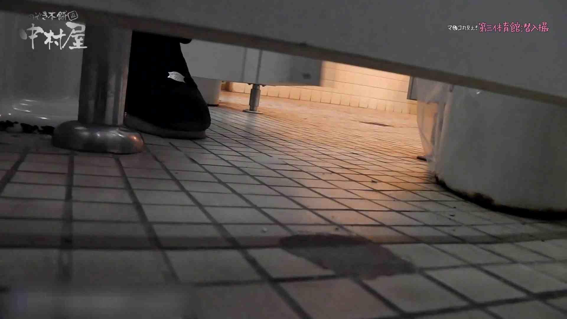 第三体育館File044長身のバレー部員が目の前の個室に入ってくれました。後編 アスリート エロ画像 106PIX 50