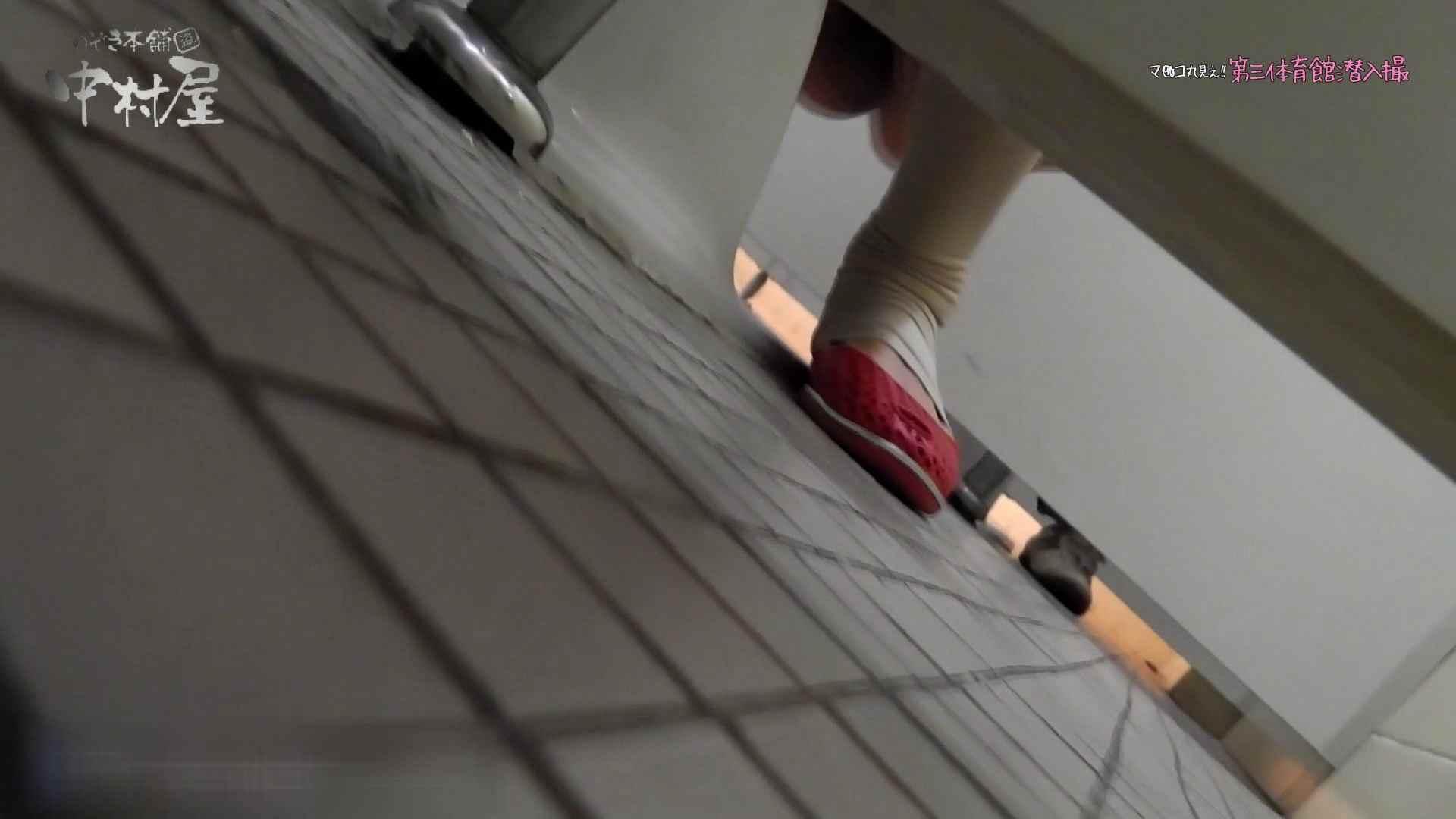 第三体育館File044長身のバレー部員が目の前の個室に入ってくれました。後編 美女まとめ スケベ動画紹介 106PIX 56