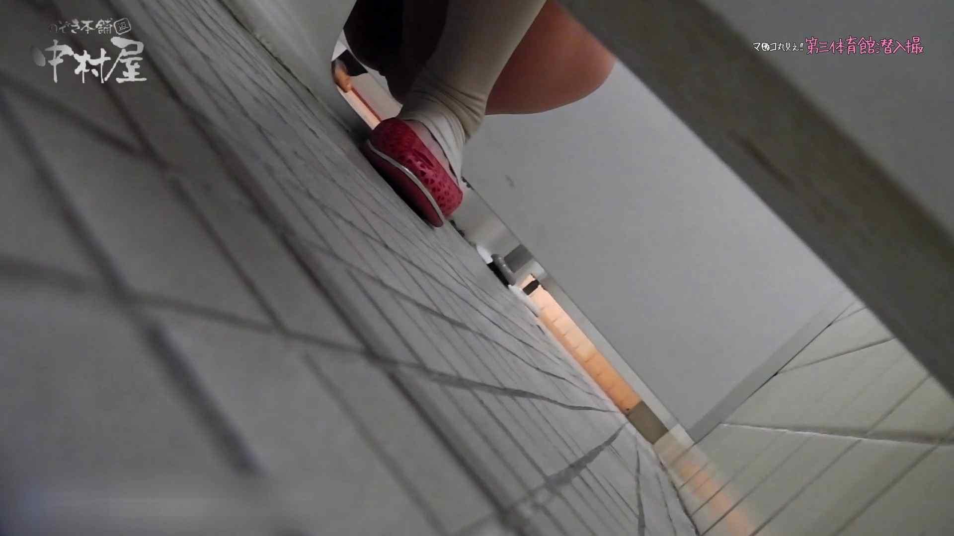 第三体育館File044長身のバレー部員が目の前の個室に入ってくれました。後編 人気シリーズ ヌード画像 106PIX 61