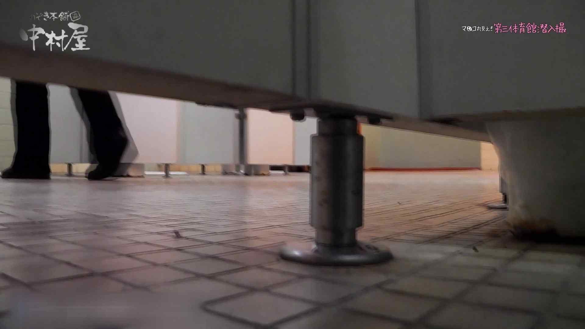 第三体育館File044長身のバレー部員が目の前の個室に入ってくれました。後編 女子トイレ編  106PIX 65