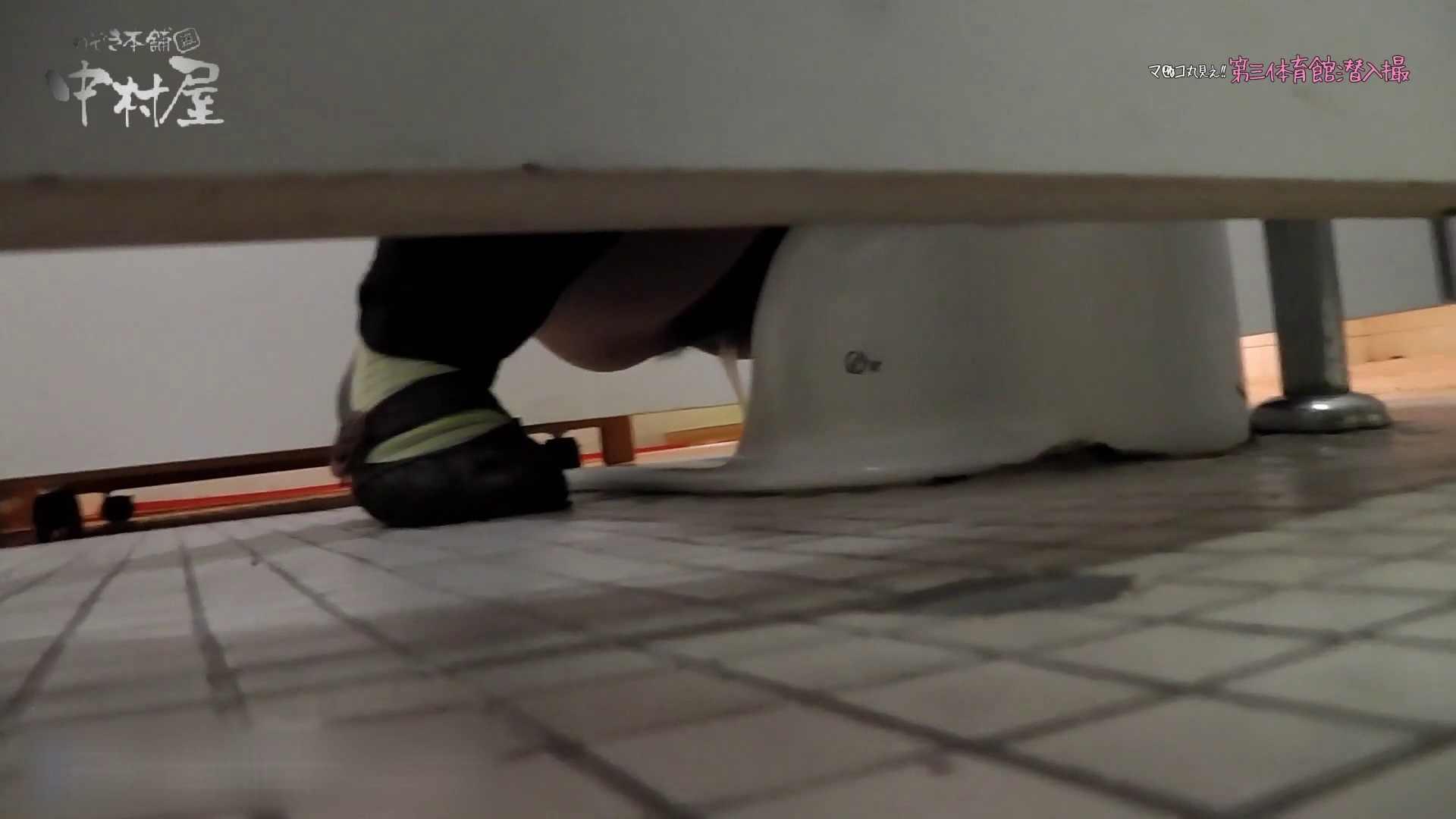 巨乳おまんこ:第三体育館File044長身のバレー部員が目の前の個室に入ってくれました。後編:のぞき本舗 中村屋