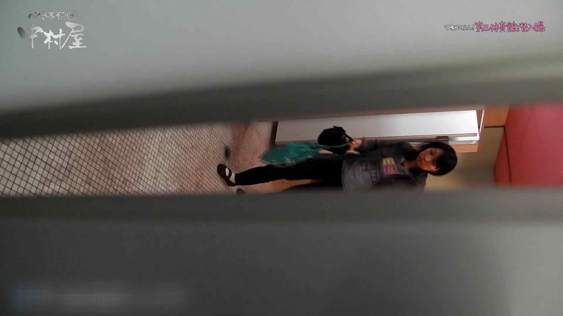 第三体育館File044長身のバレー部員が目の前の個室に入ってくれました。後編 美女まとめ スケベ動画紹介 106PIX 82
