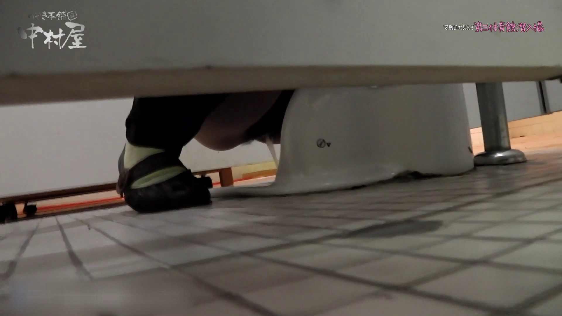 第三体育館File044長身のバレー部員が目の前の個室に入ってくれました。後編 トイレ SEX無修正画像 106PIX 83