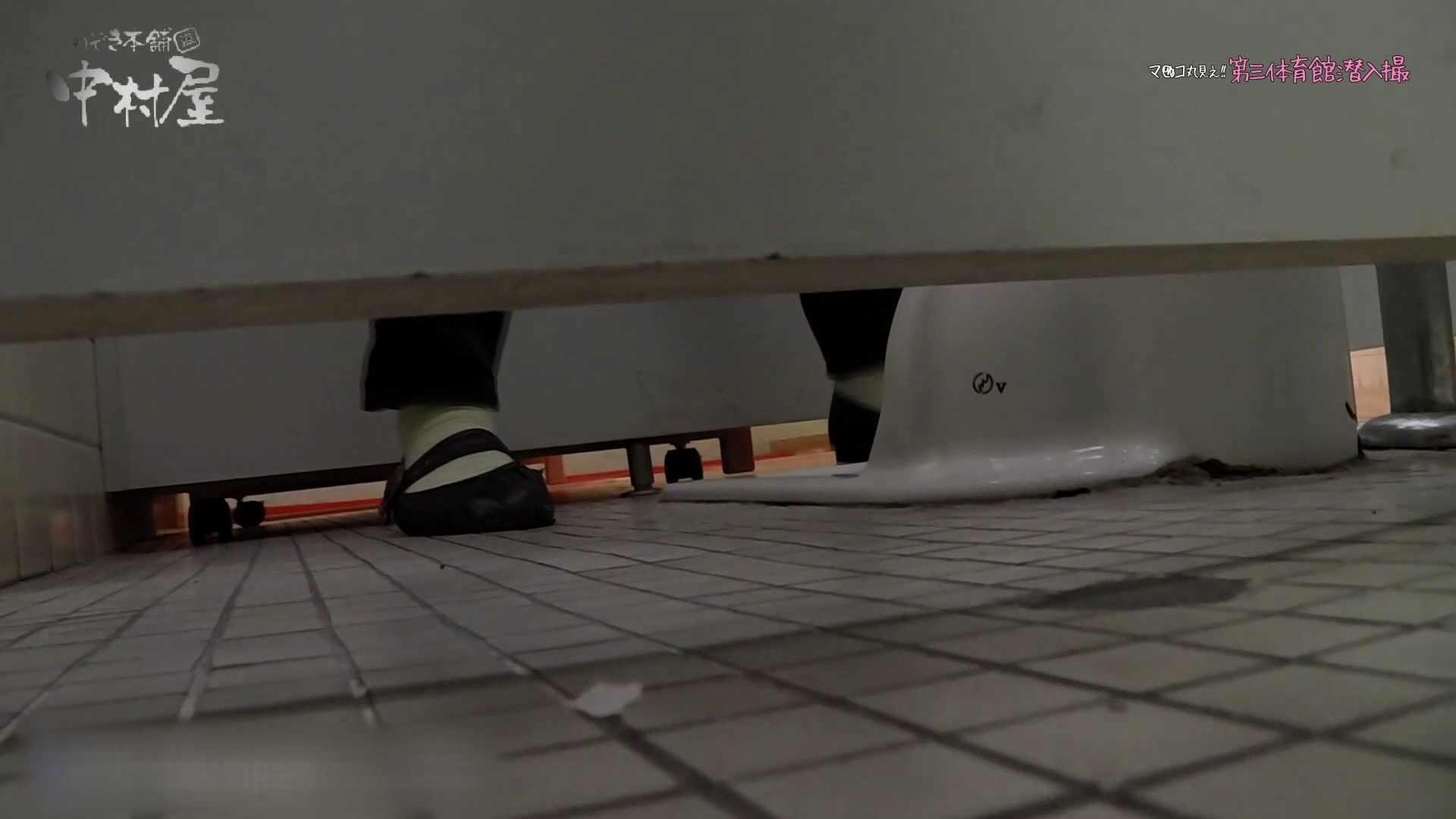 第三体育館File044長身のバレー部員が目の前の個室に入ってくれました。後編 バックショット オメコ無修正動画無料 106PIX 90