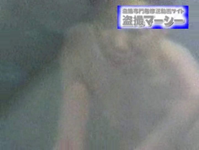 激潜入露天RTN-01 露天風呂編 ワレメ動画紹介 100PIX 94