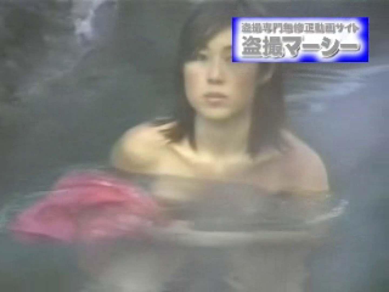 激潜入露天RTN-05 お姉さんの乳首 おめこ無修正画像 86PIX 33