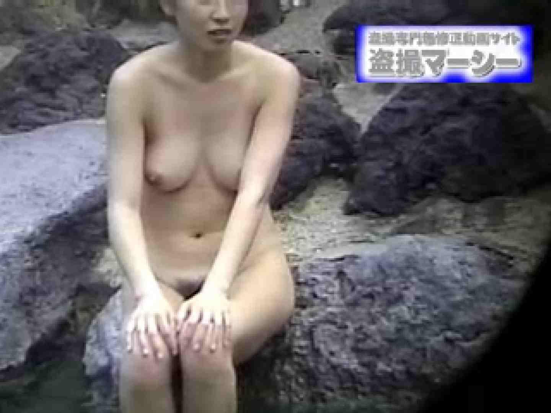 激潜入露天RTN-13 露天風呂編 オマンコ動画キャプチャ 91PIX 4