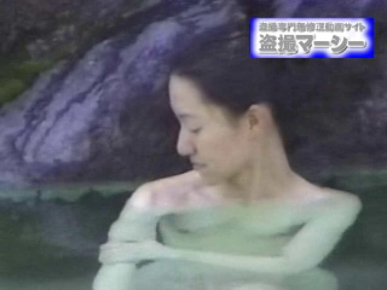 激潜入露天RTN-13 露天風呂編 オマンコ動画キャプチャ 91PIX 64