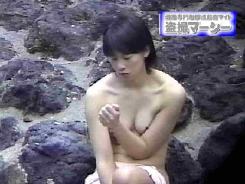 激潜入露天RTN-14 露天風呂編 AV無料動画キャプチャ 90PIX 58