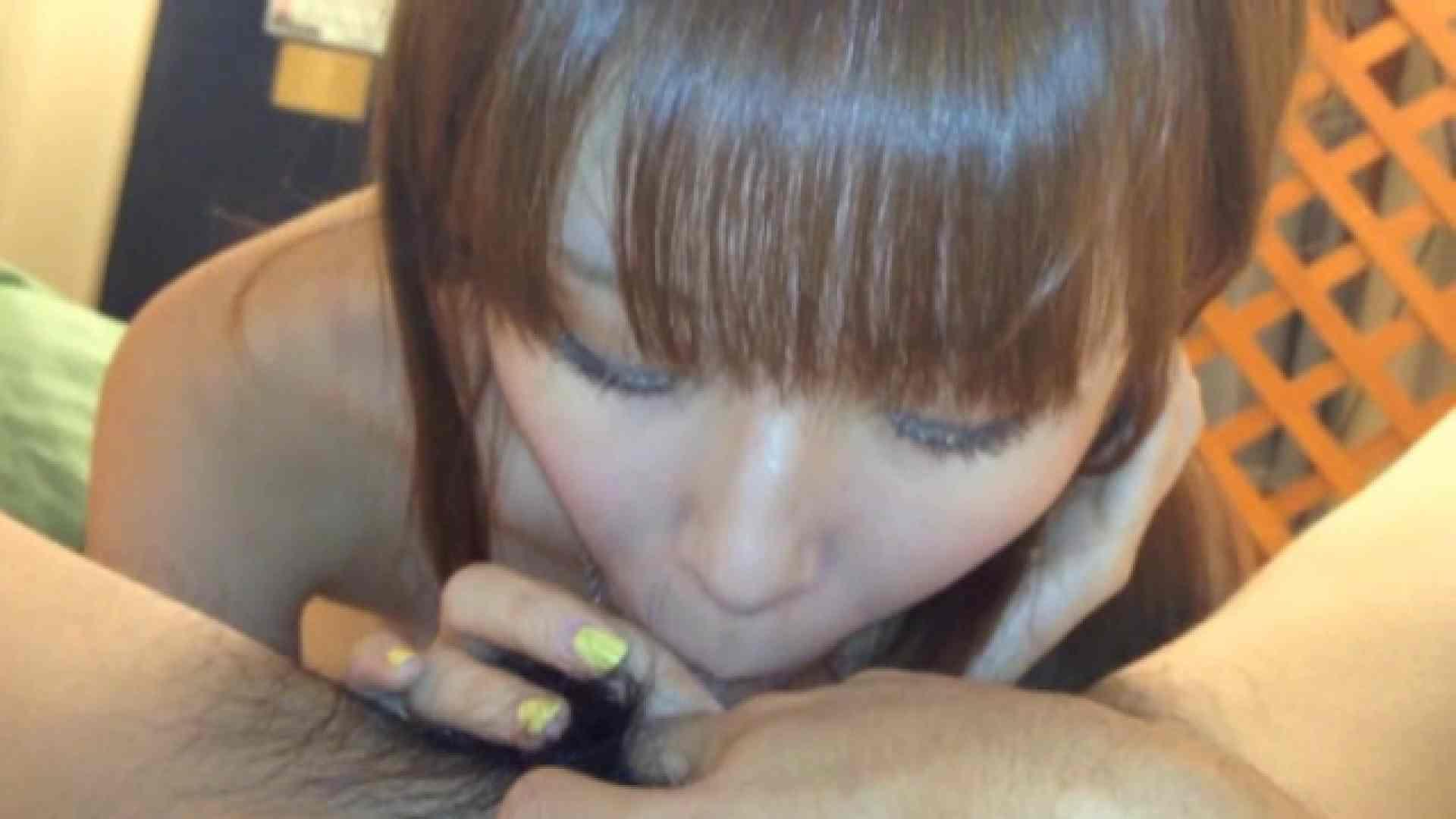 ドラゴン2世 チャラ男の個人撮影 Vol.17 超かわいい彼女 ゆいか 18才 Part.08 エロい美少女  101PIX 6