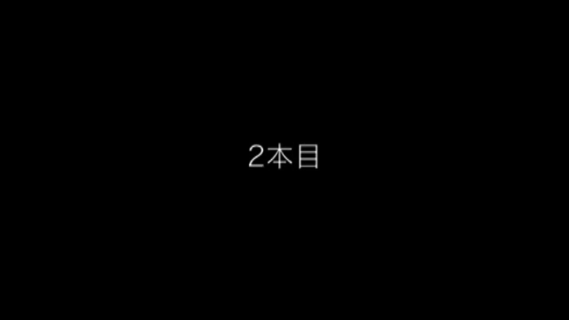 ドラゴン2世 チャラ男の個人撮影 Vol.18 超かわいい彼女 ゆいか 18才 Part.09 未公開4作品 セックスエロ動画  105PIX 26