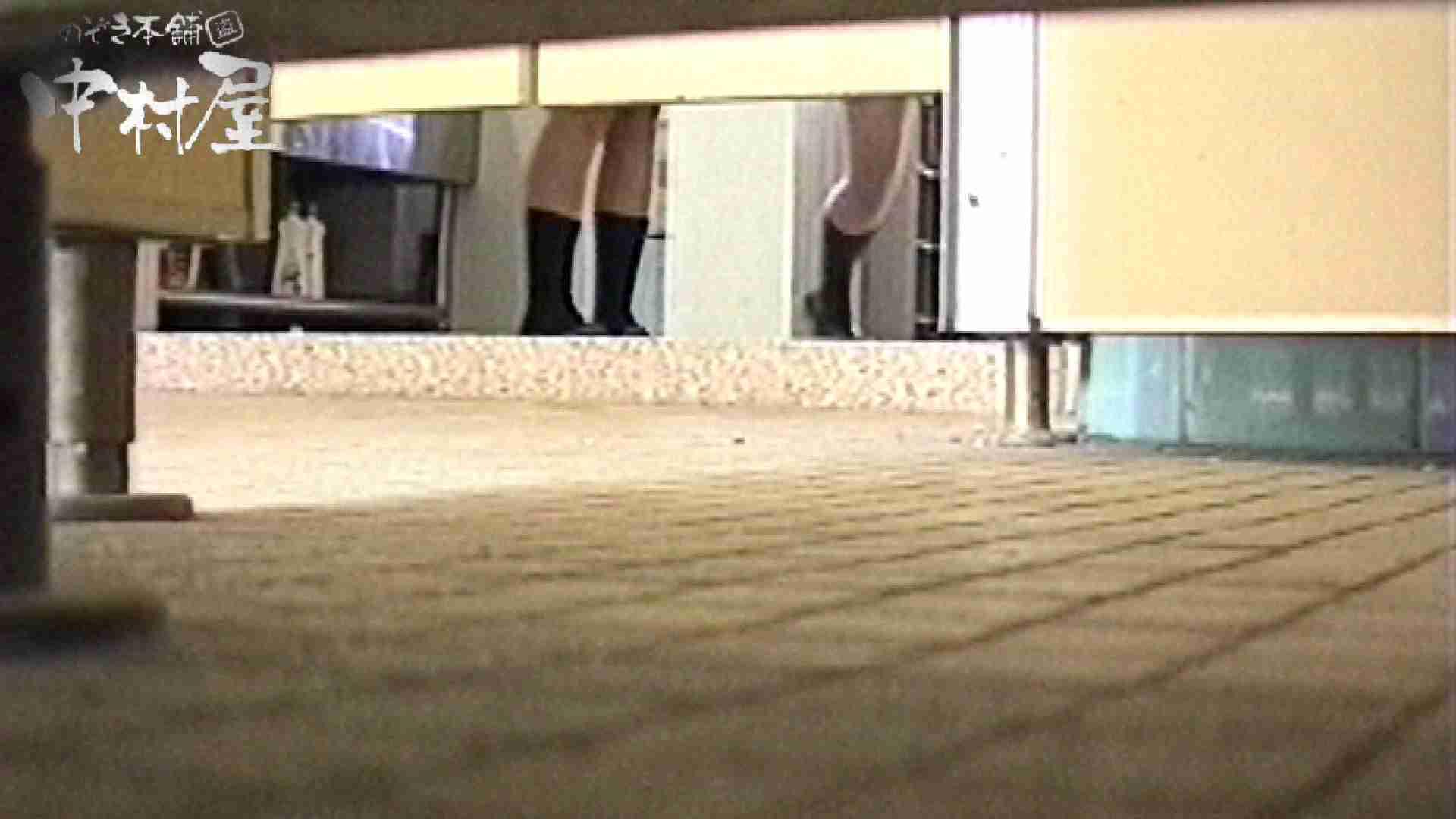 お待たせしました‼雅さんの独断と偏見で集めた動画集 Vol.6 期間限定  88PIX 60