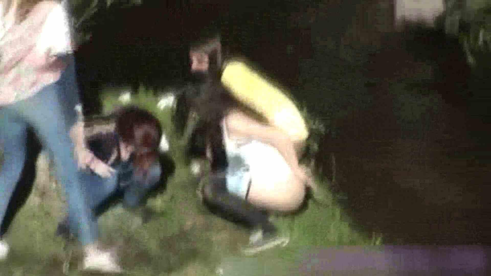 ハプニングッド!妖精達のオシッコ Vol.03 ギャルのエロ動画 | ハプニング映像  75PIX 73