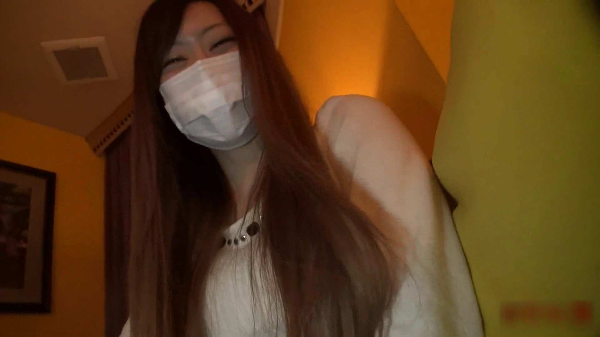淫乱ギャル~エロい事を教えてあげる Vol.04 前編 ギャルのエロ動画  95PIX 2