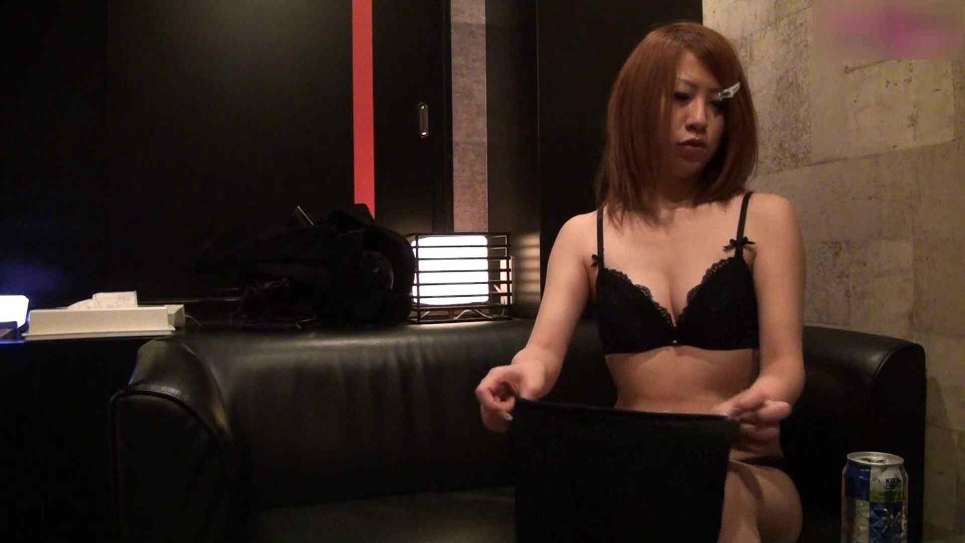 淫乱ギャル~エロい事を教えてあげる Vol.12 ローター | 淫乱  85PIX 1