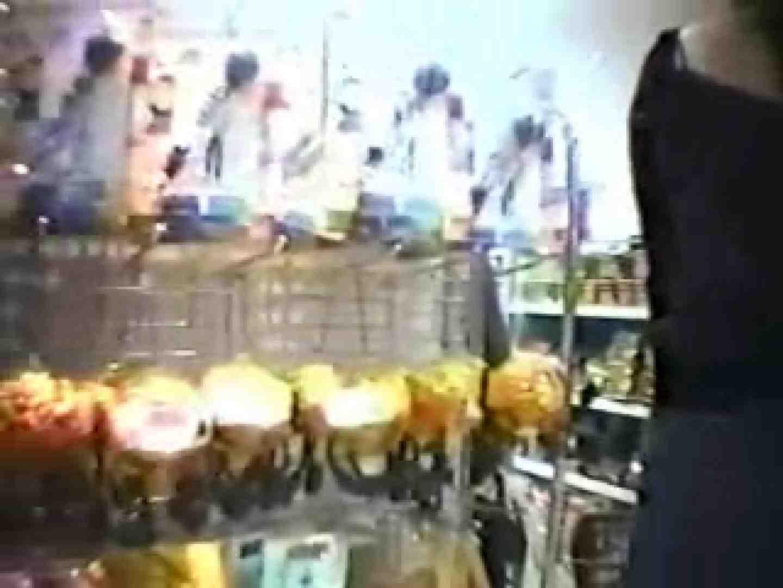 高画質版! 2002年ストリートNo.6 盗撮シリーズ | パンティ  79PIX 34