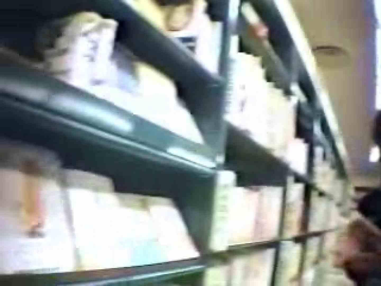 高画質版! 2002年ストリートNo.6 盗撮シリーズ | パンティ  79PIX 70