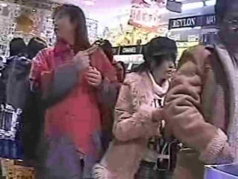 高画質版! 2003年ストリートNo.1 ギャルのエロ動画 オマンコ無修正動画無料 86PIX 42