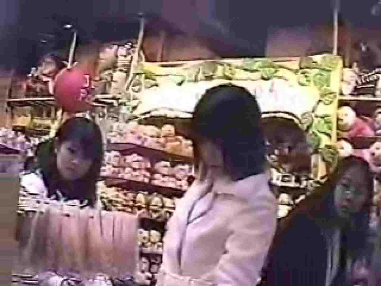 高画質版! 2003年ストリートNo.1 ギャルのエロ動画 オマンコ無修正動画無料 86PIX 77